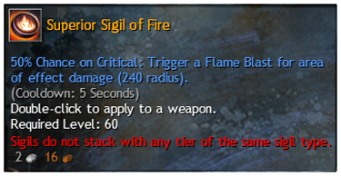 Sigil of Fire with an updated description.
